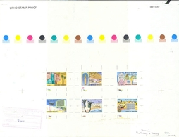 TUNISIA 1975 Architecture Houses PROOF Sheet (6 Stamps) Folded - Tunisie (1956-...)