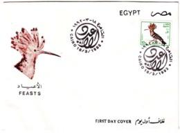 EGS30523 Egypt 1992 Illustrated FDC Festivities - Birds ( Hoopoe ) - Égypte