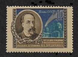 Russia/USSR 1956,Astronomer Fyodor Bredikhin Set,Sc 1887,VF MNH** (RNAL-1) - Astronomy