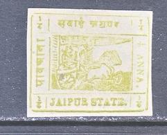 INDIA  JAIPUR    STATE  11 B   *   VARIETY  INVERT 1/4 - Jaipur
