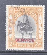 INDIA  JAIPUR    STATE  Official  O 15  (o) - Jaipur