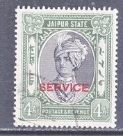 INDIA  JAIPUR    STATE  Official  O 19  (o) - Jaipur