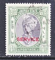 INDIA  JAIPUR    STATE  Official  O 27  (o) - Jaipur