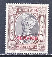 INDIA  JAIPUR    STATE  Official  O 28  (o) - Jaipur