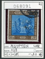 Aegypten - Egypt - Egypte - (UAR) - Ägypten - Michel 138 - Oo Oblit. Used Gebruikt - Égypte