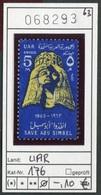 Aegypten - Egypt - Egypte - (UAR) - Ägypten - Michel 176 - Oo Oblit. Used Gebruikt - Égypte