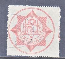 AFGHANISTAN  OFFICIAL  O 1  (o) - Afghanistan