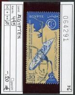 Aegypten - Egypt - Egypte - Ägypten - Michel 495 - Oo Oblit. Used Gebruikt - Égypte