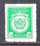 AFGHANISTAN  OFFICIAL  O 3  * - Afghanistan