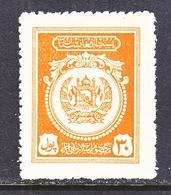 AFGHANISTAN  OFFICIAL  O 4  * - Afghanistan