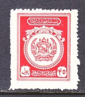 AFGHANISTAN  OFFICIAL  O 5  * - Afghanistan