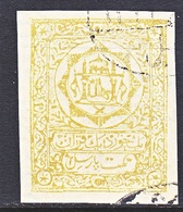 AFGHANISTAN  PARCEL  POST  Q 2   (o)   IMPERF - Afghanistan