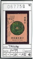 Taiwan - Formosa - Republic Of China - Michel 1079 -  Oo Oblit. Used Gebruikt - - Gebraucht