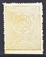 AFGHANISTAN  PARCEL  POST  Q 4   * - Afghanistan