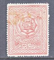 AFGHANISTAN  PARCEL  POST  Q 5   * - Afghanistan