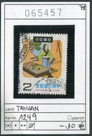 Taiwan - Formosa - Republic Of China - Michel 1249 -  Oo Oblit. Used Gebruikt - - Gebraucht