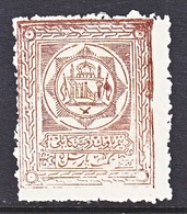 AFGHANISTAN  PARCEL  POST  Q 8   * - Afghanistan