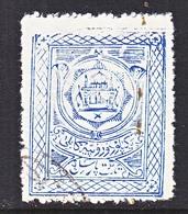AFGHANISTAN  PARCEL  POST  Q 9   (o) - Afghanistan