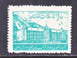 AFGHANISTAN   RA 1   *  HOSPITAL  KABUL - Afghanistan