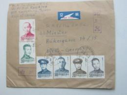 1975 , Flugbrief  Nach Münster - 1945-... Republik China