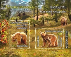 Kazakhstan 2018. Fauna. Red Book Of Kazakhstan. Himalayan Brown Bear. MNH - Kazakhstan
