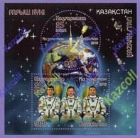Kazakhstan 2018. National Space Agency KazCosmos. Cosmonauts Aubakirov, Musabayev, Aimbetov MNH - Kazakhstan