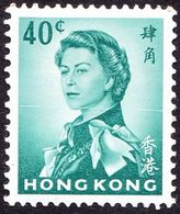 HONG KONG 1962 QEII 40c Deep Bluish Green SG202 MNH - Hong Kong (...-1997)