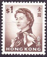 HONG KONG 1962 QEII 1$ Sepia SG205 MNH - Hong Kong (...-1997)