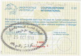 Sudan 1993 International Reply Coupon , Cancelled ,High Value, Perfect Condition - Rare From This Country- SKRILL PAY ON - Sudan (1954-...)