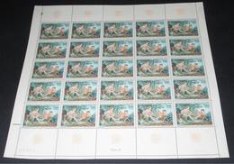 France 1970 Neuf** N° 1652 Tableau De BOUCHER Feuille Complète (full Sheet) 25 Timbres - Ganze Bögen