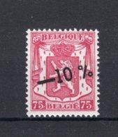 724Q MNH** 1946 - Type Klein Staatswapen - 1946 -10%