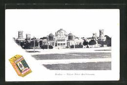AK Moskau, Palast Peter Des Grossen, Reklame Für Quaker, Gequetschte Weisse Oats - Russie
