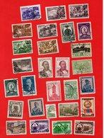 Lot De 28 Timbres CCCP NOYTA URSS Oblitérés - Russie & URSS