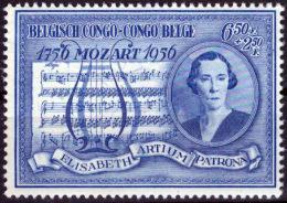 Congo 0340** Mozart  MNH - Congo Belge
