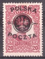 Pologne - 1919 - N° 109 - Neuf * - Timbre D'Autriche-Hongrie Surchargé - 1919-1939 Republic