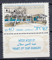 ISRAËL - Philex - 1986 - Nr 1039 - MNH** - Israel