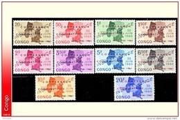Congo 0420/29* Indépendance -Conférence Surchargés H - République Du Congo (1960-64)