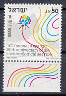 ISRAËL - Philex - 1986 - Nr 1050 - MNH** - Israel