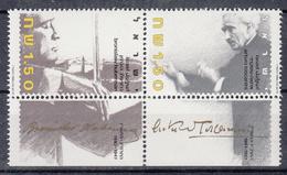 ISRAËL - Philex - 1986 - Nr 1048/49 - MNH** - Israel