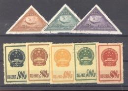Chine  :  Yv  904-11    (*) , (o)   8 Valeurs - 1949 - ... République Populaire