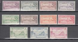 Maldives 1956,11v In Set,landscapes,landschappen,Landschaften,paysages,paisajes,building,gebouw,MH/Ongebruikt(A3620) - Sin Clasificación