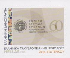 GREECE STAMPS 2018/60 YEARS NATIONAl HELLENIC RESEARCH FOUNDATION -SELF ADHESIVE-10/10/18-MNH - Nuevos