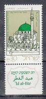 ISRAËL - Philex - 1986 - Nr 1032 - MNH** - Israel
