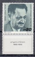 ISRAËL - Philex - 1986 - Nr 1042 - MNH** - Israel