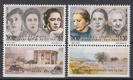 ISRAËL - Philex - 1992 - Nr 1212/13- MNH** - Israel