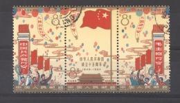 Chine  :  Yv  1580-82  (o)    La Bande - 1949 - ... People's Republic