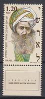 ISRAËL - Philex - 1992 - Nr 1220 - MNH** - Israel