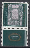ISRAËL - Philex - 1992 - Nr 1230 - MNH** - Israel