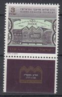 ISRAËL - Philex - 1992 - Nr 1231 - MNH** - Israel