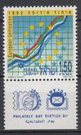ISRAËL - Philex - 1992 - Nr 1247 - MNH** - Israel